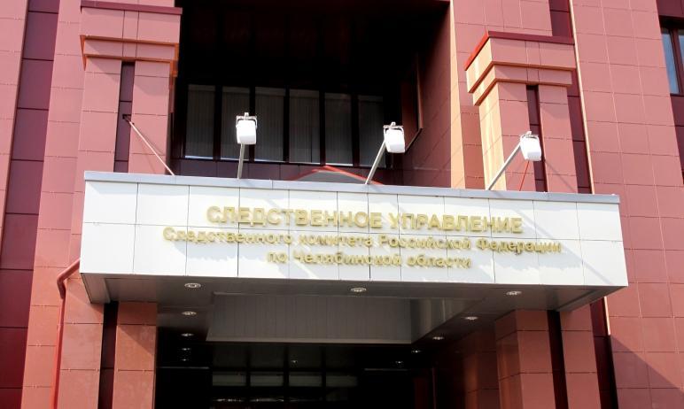 В Челябинской области следователи направили прокурору уголовное дело в отношении шести человек, о
