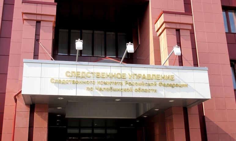 Следственный комитет Челябинской области начал проверку обстоятельств смерти ребенка вЮрюза