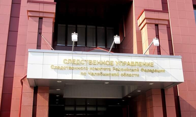 Сегодня, 17 сентября, Челябинский областной суд в связи установлением существенных нарушений угол
