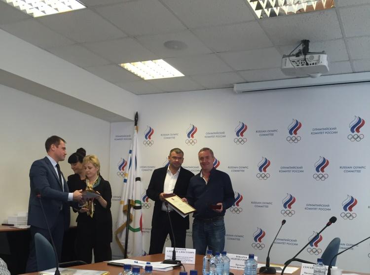 Как сообщили агентству «Урал-пресс-информ» в пресс-службе ГЛК, представление к награде делал мини