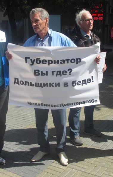 Глава Челябинской области Алексей Текслер заверил, что региональные власти при помощи федеральных