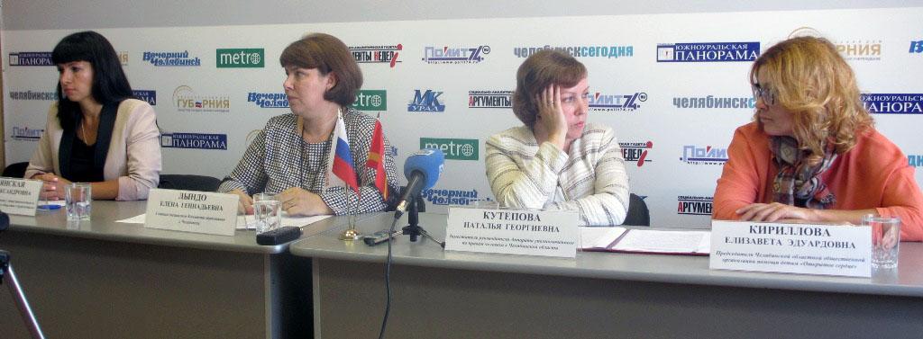 Как сообщила агентству «Урал-пресс-информ» директор по персоналу АО «Трубодеталь» Ольга