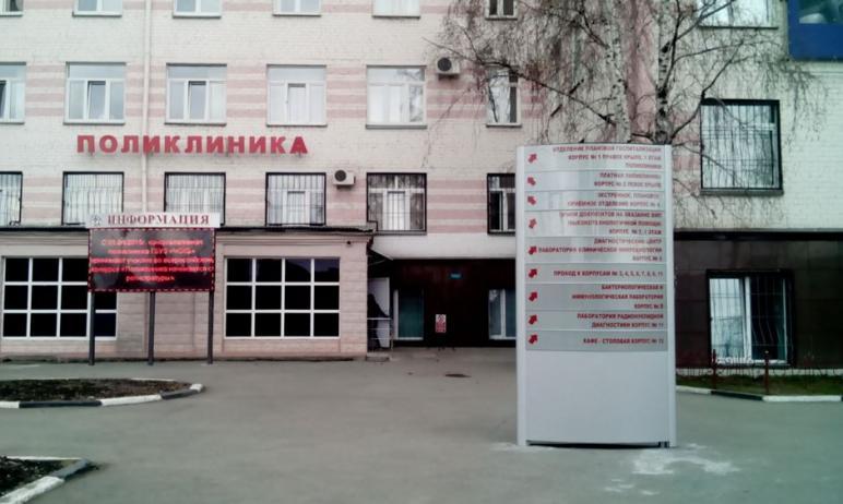 Поликлиники и больницы Челябинской области в предстоящие новогодние праздничные и выходные дни пр