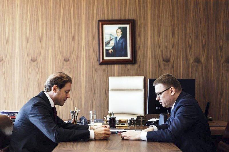 Промышленные предприятия Челябинской области смогут получить государственную поддержку. Го