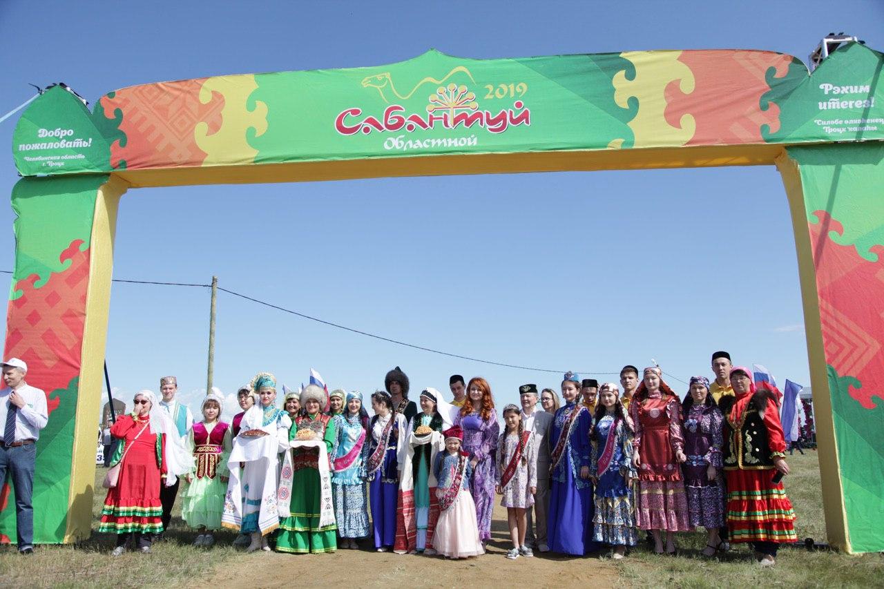 Областной национально-культурный праздник «Сабантуй» состоялся в Челябинской области в субботу, 6