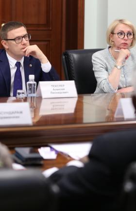 Челябинск готовится принять международный онкологический конгресс, который состоится в рамках мер