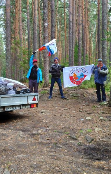 В Челябинской области состоялся экологический марафон «Чистый Тургояк». Добровольцы собрали более
