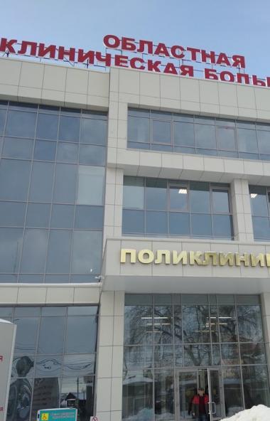 Ведущая клиника Челябинской области, пропагандирующая и реализующая принцип «Человеческое отношен