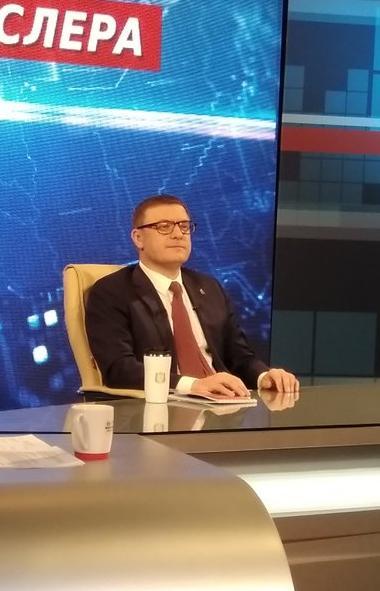 Сегодня, 25 декабря, губернатор Челябинской области проводит «прямую линию» с южноуральцами. Глав