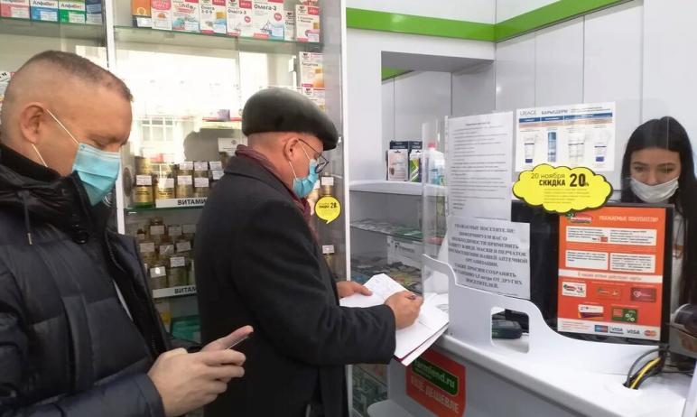Сегодня, 18 ноября, депутаты Законодательного собрания Челябинской области проверили три аптеки н