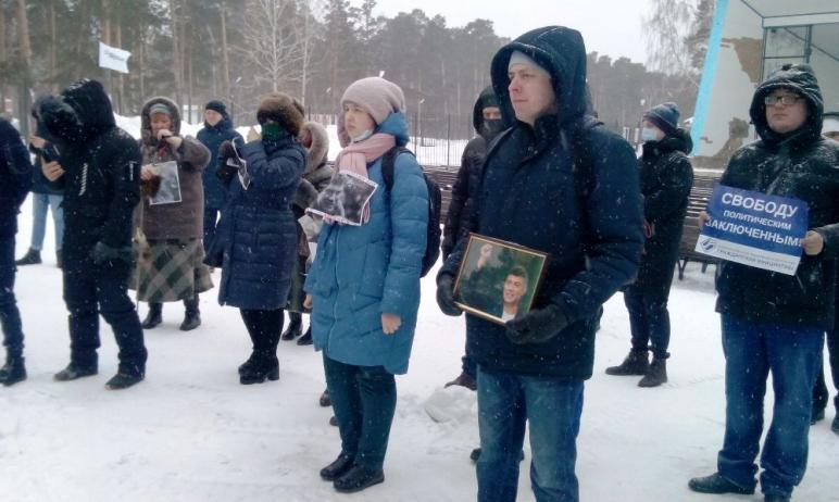 В Челябинске сегодня, 27 февраля, почтили память политика Бориса Немцова, который был убит в ночь
