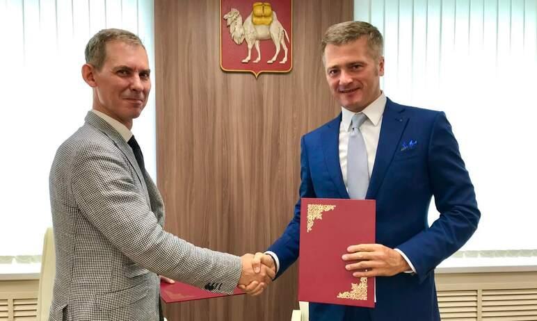 В Челябинске Подписано соглашение между Центром экологического мониторинга и благотворительным фо