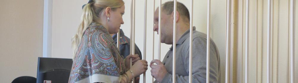 Арест Юрия Серебренникова