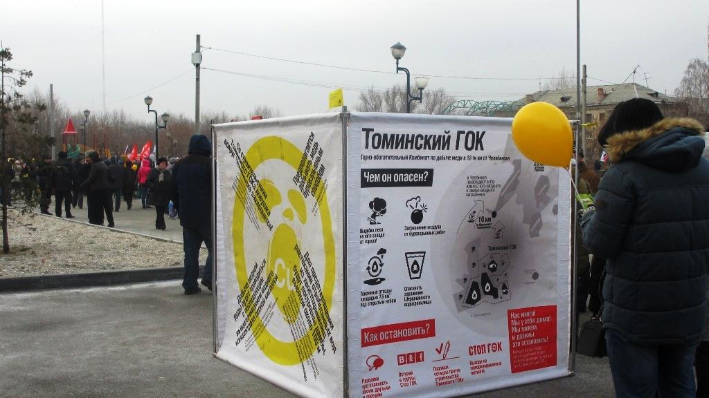 «Нас много. Мы хотим жить», - под таким девизом сегодня, 25 ноября, в Челябинске прошел митинг пр