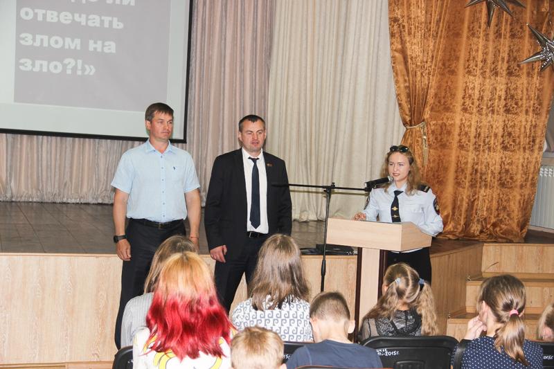 Челябинские полицейские совместно с Общественным советом при городском управлении в рамках Всерос