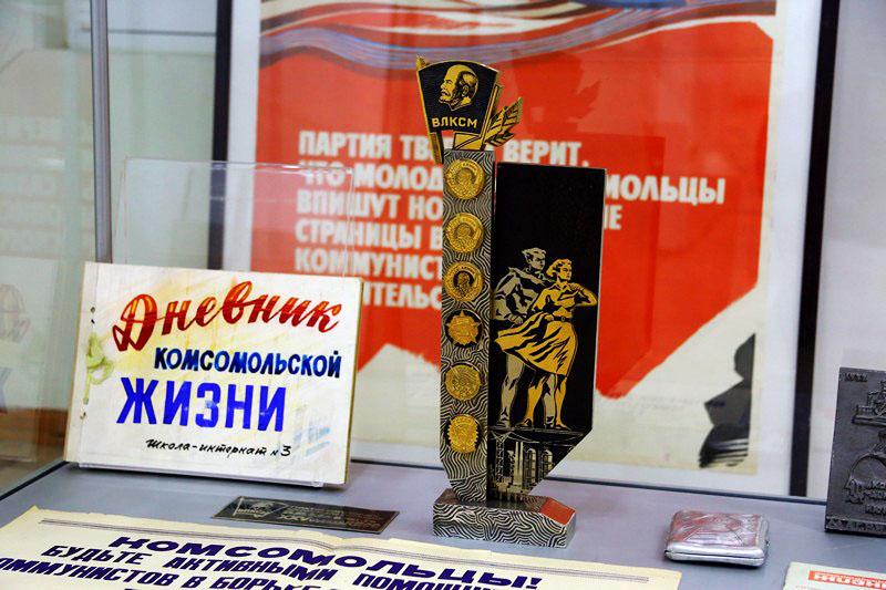 В Челябинске открывается выставка «Комсомол – моя судьба», посвященная столетию со дня образовани