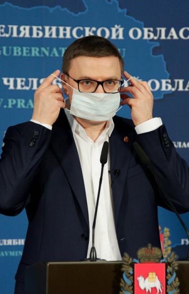 Губернатор Челябинской области Алексей Текслер призвал жителей в этом году отказаться от традиции