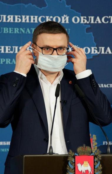 Сотрудники социальных учреждений Челябинской области получат специальную федеральную надбавку к з