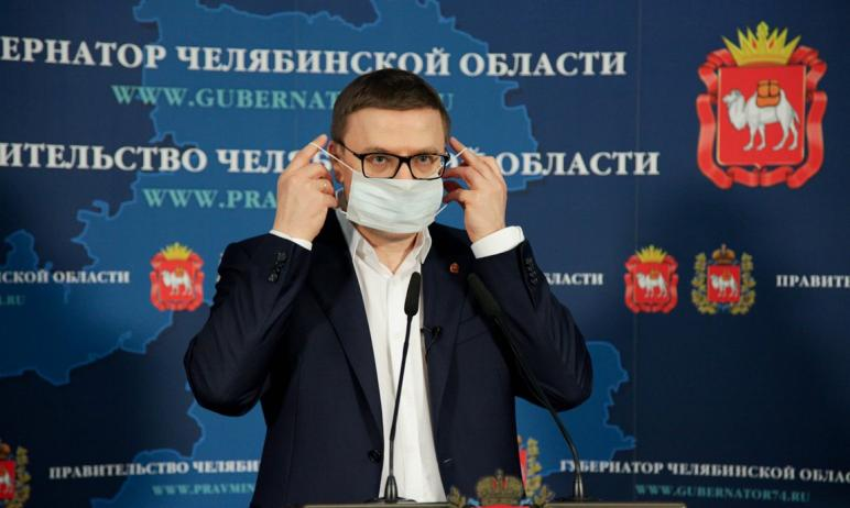 Губернатор Челябинской области Алексей Текслер рассказал о сроках действия режима повышенной гото