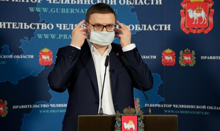 Челябинская область готова к проведению массовой вакцинации жителей от коронавирусной инфекции CO