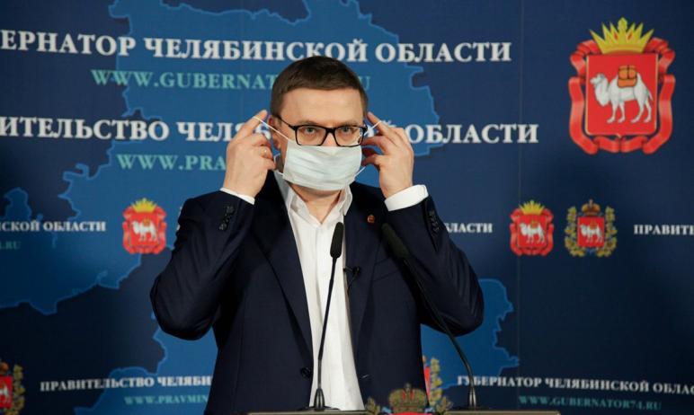 Губернатор Челябинской области Алексей Текслер не будет ставить прививку против коронавирусной ин