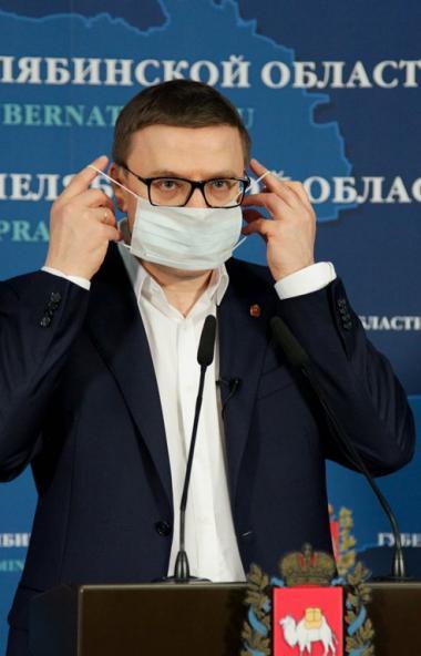 Губернатор Челябинской области Алексей Текслер принял решение пролить режим обязательной самоизол