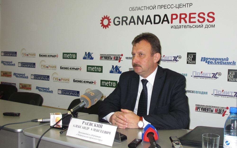 На сегодняшней пресс-конференции Александр Алексеевич подвел итоги своей деятельность. Итоги – по