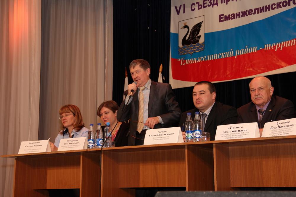 Как сообщили агентству «Урал-пресс-информ» в пресс-службе районной администрации, помимо указанны