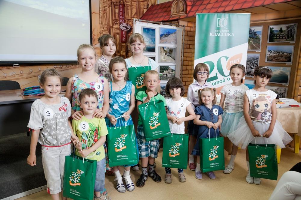 В воскресенье, 19 июня, состоялась встреча клуба приемных семей «Вместе мы сила!» В рамках встреч