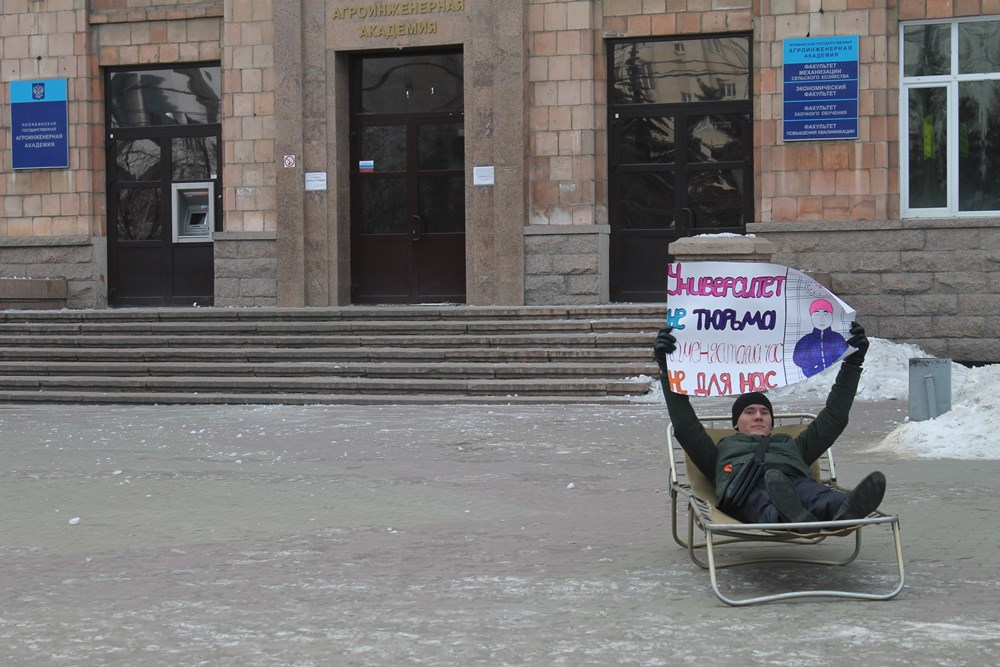 Как сообщает пресс-служба регионального отделения «Молодой Гвардии», Южно-Уральский государственн