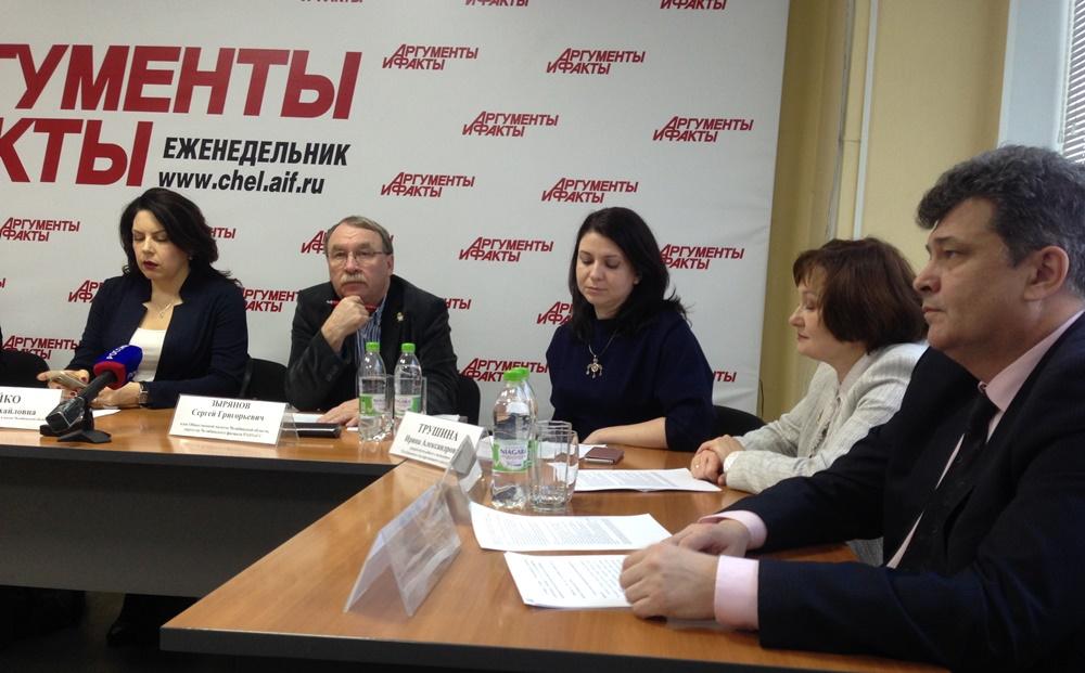 Как отметила заместитель министра образования и науки Челябинской области Елена Зайко, спрос на п