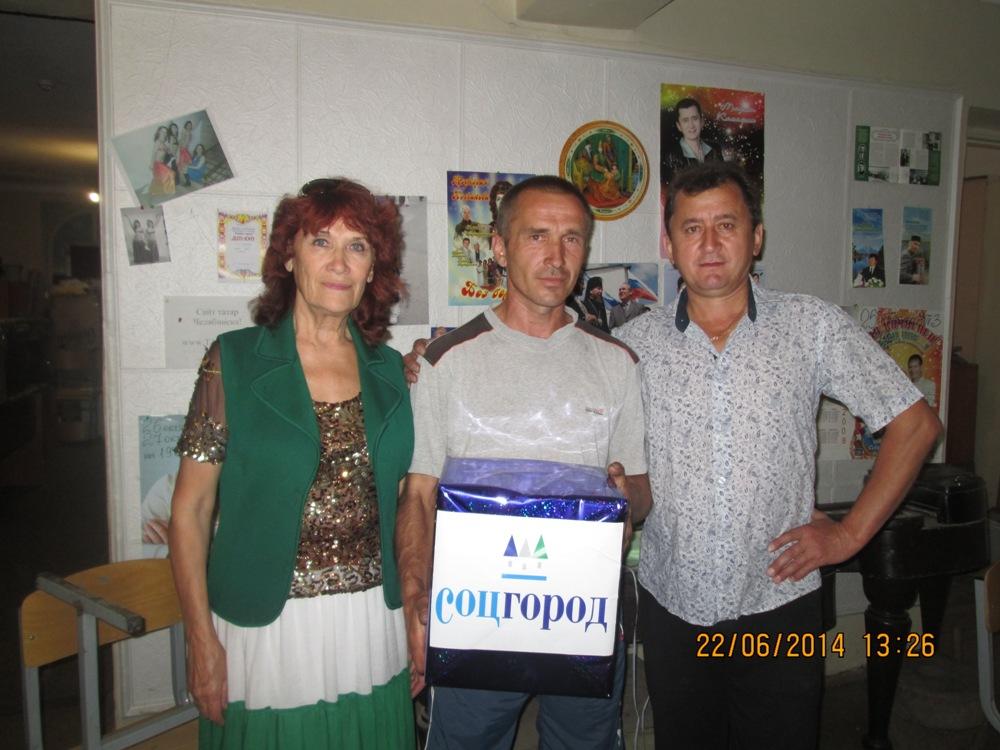 Собравшихся приветствовали активисты общественного движения «Соцгород». Они передали поздравления
