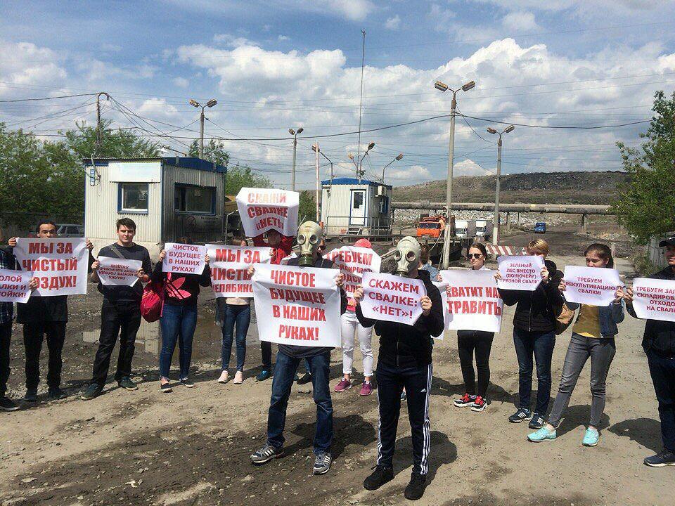 Активисты экологической организации «Экочел» в Челябинске записали обращение к президенту России
