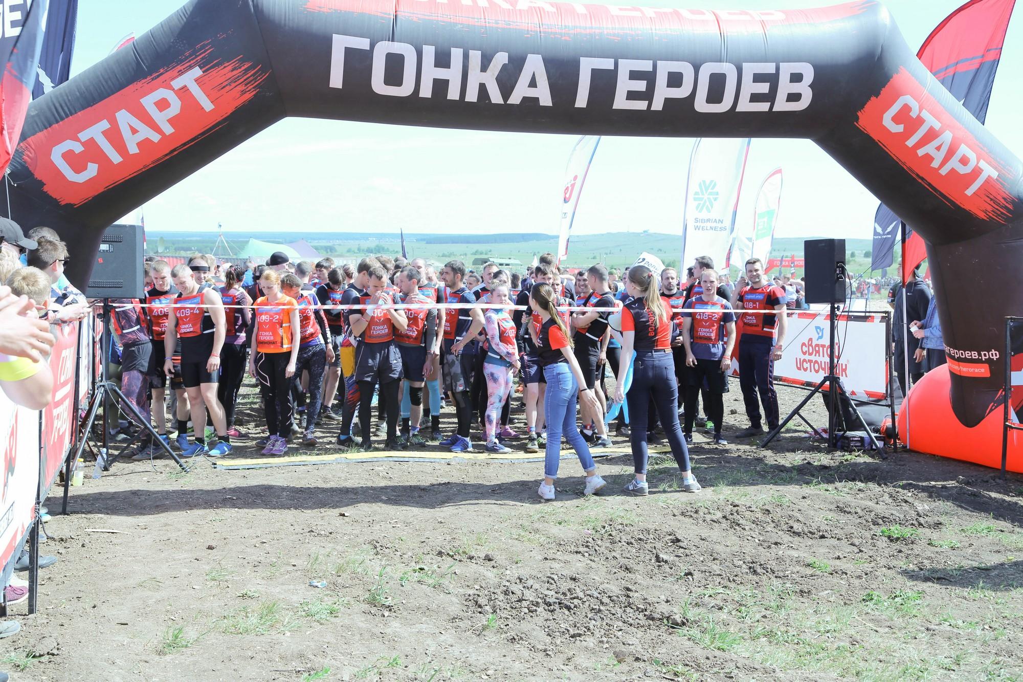 Молодые специалисты ГРЦ Макеева стали участниками «Гонки Героев-2019»