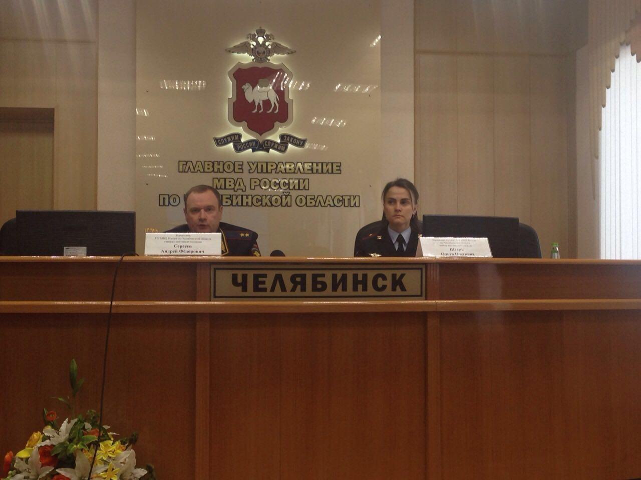 Такое мнение высказал сегодня, 26 января, главный полицейский Челябинской области. Андрей Сергеев