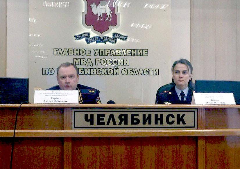 В Челябинской области в учебных заведениях приступили к исполнению обязанностей школьные инспекто