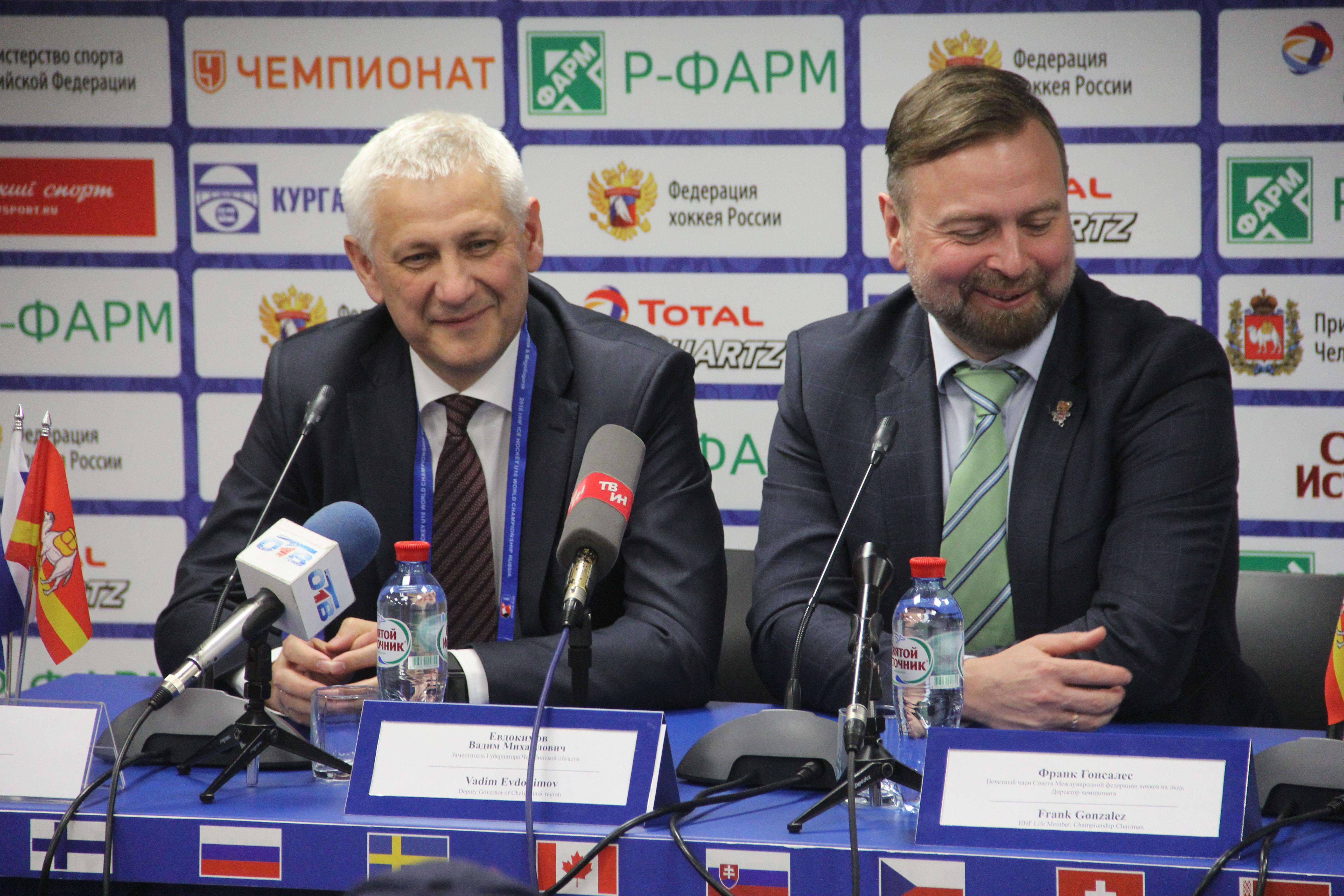 В Магнитогорске (Челябинская область) состоялись торжественное открытие Чемпионата мира по хоккею
