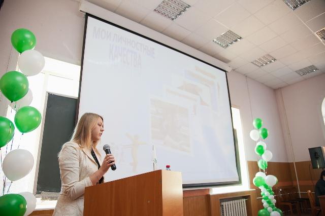 Как сообщили агентству «Урал-пресс-информ» в пресс-службе банка, система противодействия мошеннич