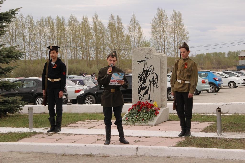 Компания «Равис» (Челябинская область) по доброй традиции поздравила ветеранов Великой Отечествен