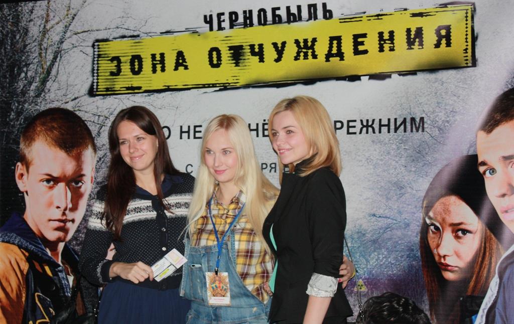 Организаторы рассказывают, что до Челябинска предпремьерный показ в кинотеатре «Октябрь» увидели
