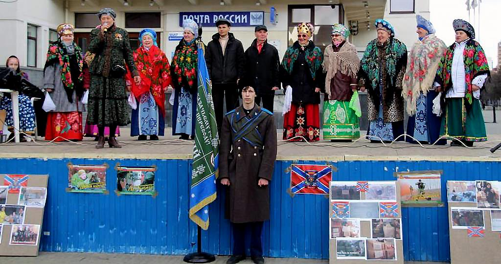 В благотворительном концерте приняли участие казачьи ансамбли «Сударушка» из посёлка Рощино, «Туг