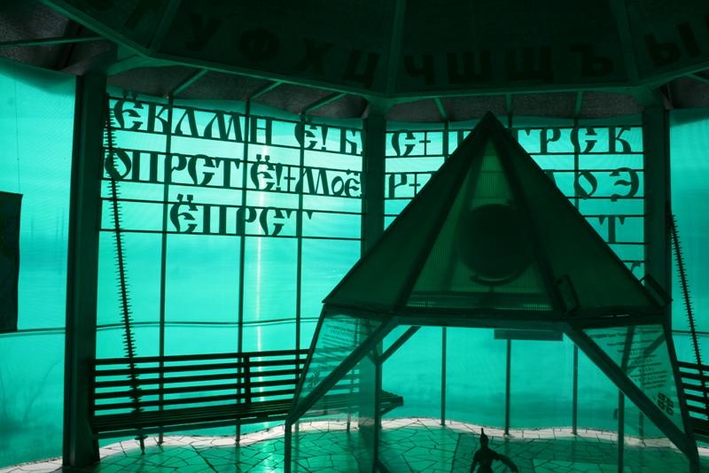 Деятельность «Духовно-родовой державы Русь» активизировалась в России с середины 2009 года. Основ