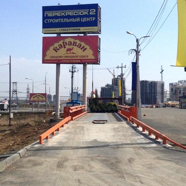 Как сообщили агентству «Урал-пресс-информ» в пресс-службе регионального Минсельхоза, для реализац