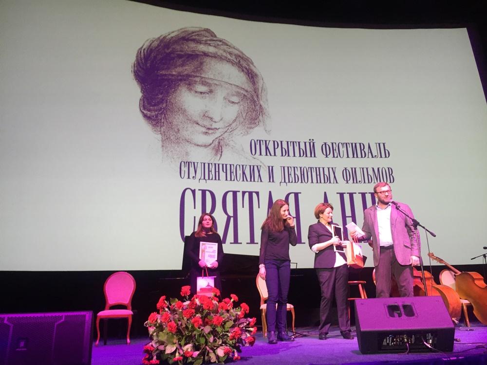 Основной частью программы фестиваля является конкурс студенческих и дебютных фильмов молодых кине