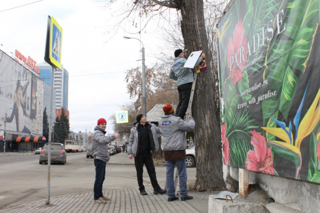 Активисты челябинской команды «Молодежки ОНФ» и представители региональной группы общественного м