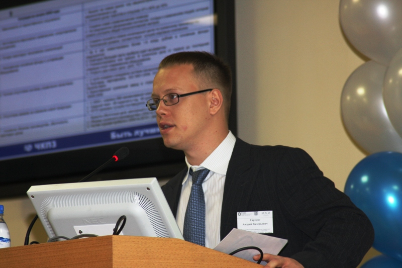 Конференция, организованная Международным факультетом ЮУрГУ при поддержке Российской Ассоциации Б