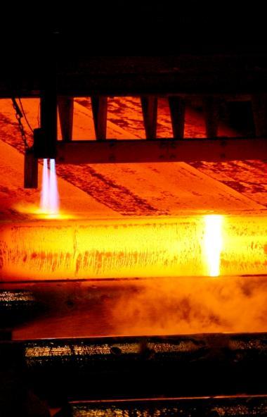 «ММК-Информсервис» (входит в Группу ПАО «Магнитогорский металлургический комбинат») предста