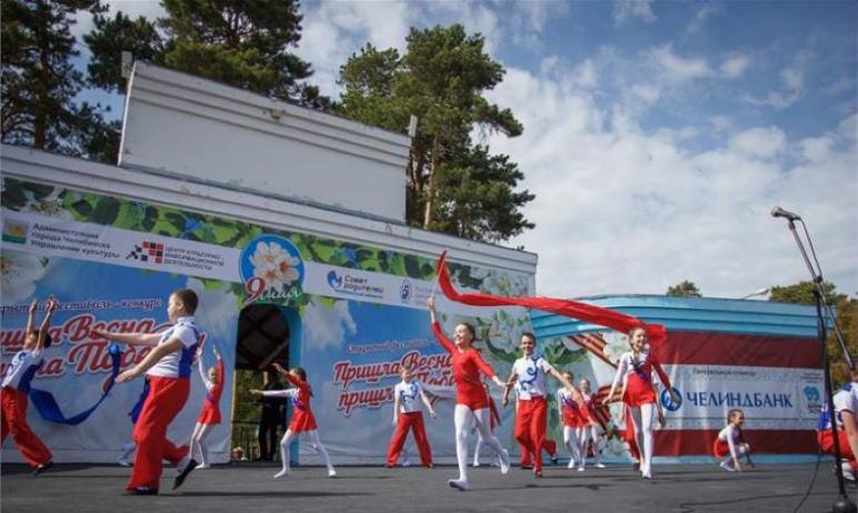 Челиндбанк поздравляет уральцев с Днем Победы и приглашает на праздничный концерт, который состои