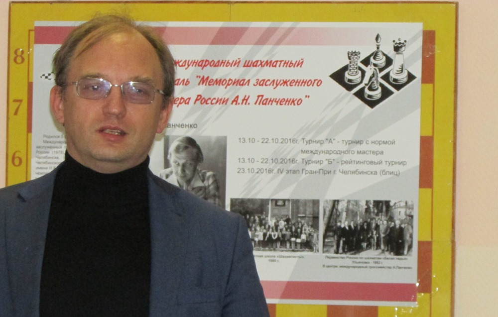 Президент Челябинской областной шахматной федерации Максим Шушарин – человек занятой. Жизнь в Мос