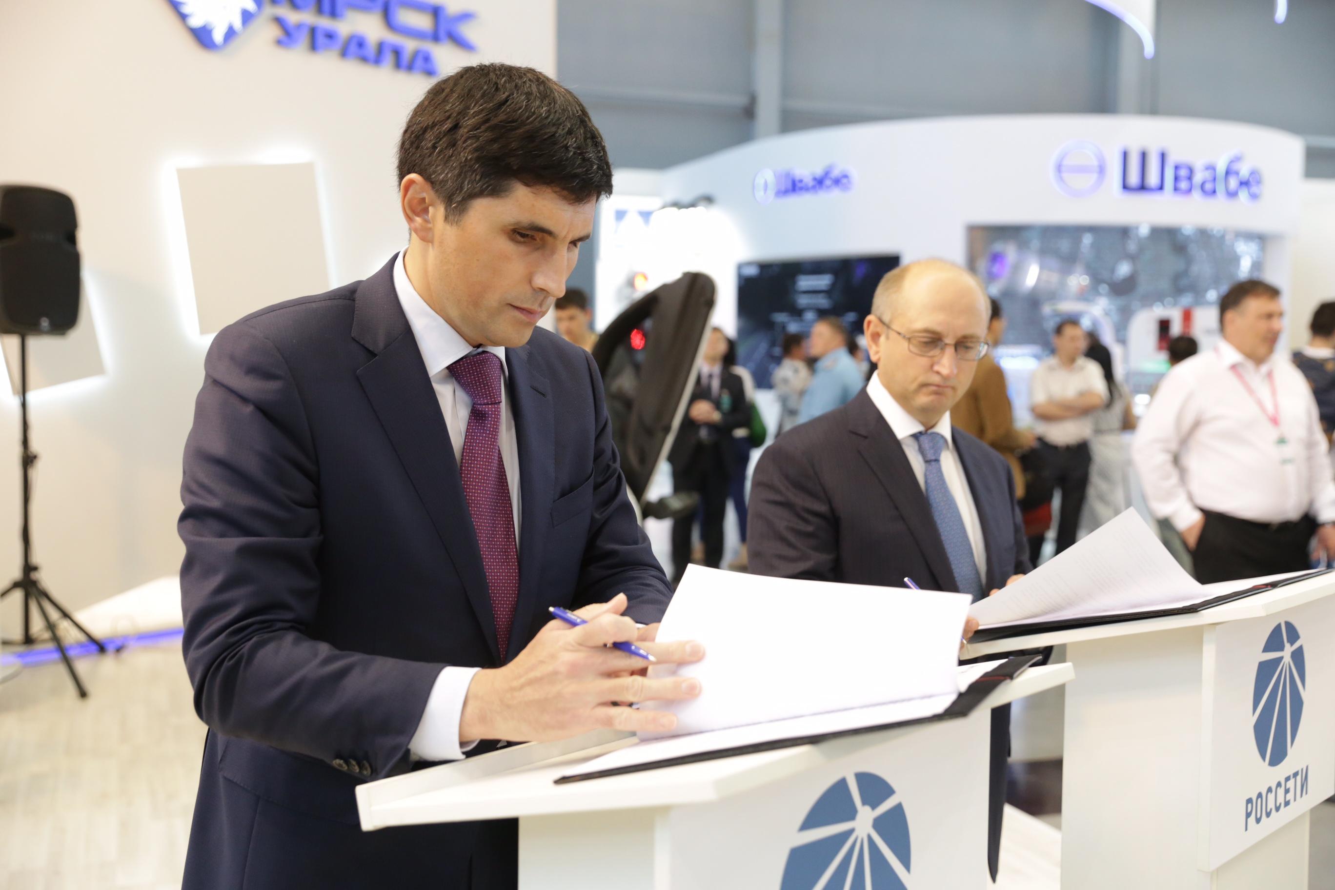 «МРСК Урала» и «ЮНАКО» создадут условия для повышения надежности электросетей ОАО «МРСК Ур